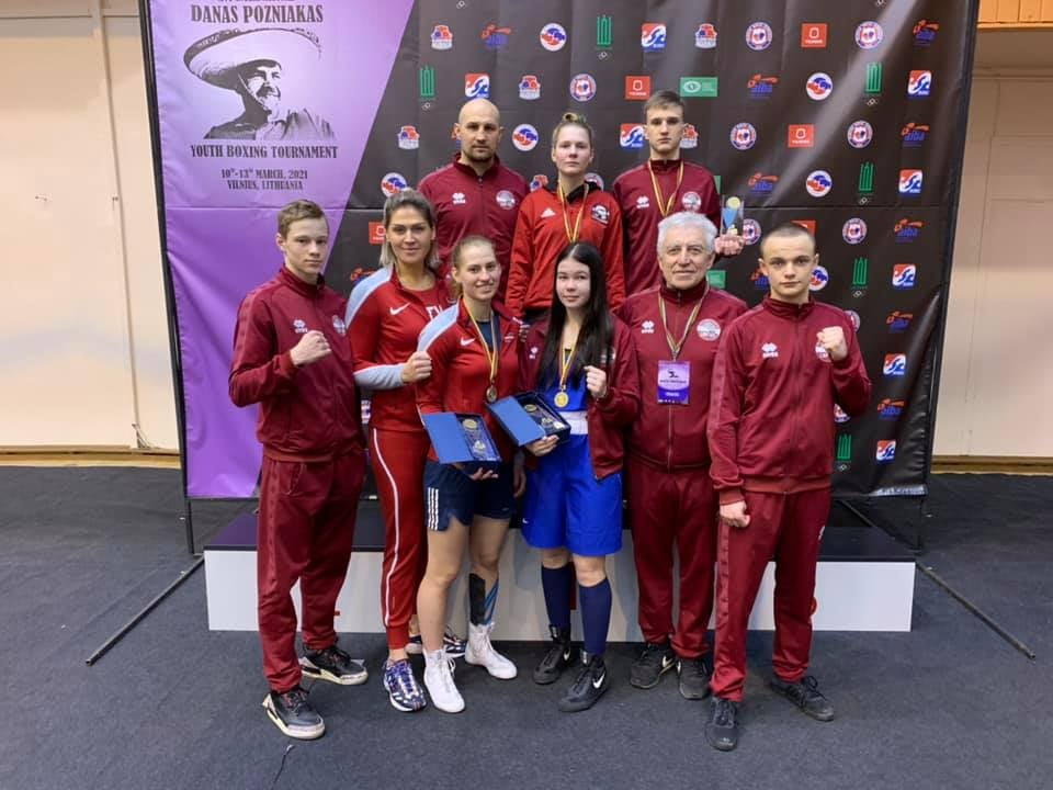 XVI International Danas Pozianas Youth Boxing tournament